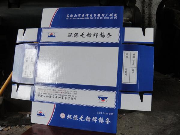 环保无铅焊锡条包装