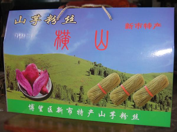 山芋粉丝包装